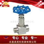 J21W/H型--内外螺纹压力表针型阀