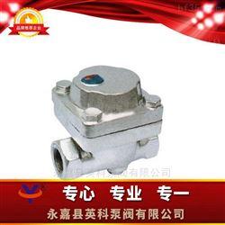 TSF-1可调双金属片式蒸汽疏水阀