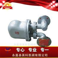 GMB6、GSB8杠杆浮球式蒸汽疏水阀