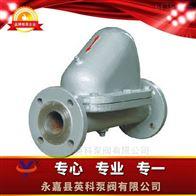 SF-WF杠杆浮球式卧式蒸汽疏水阀