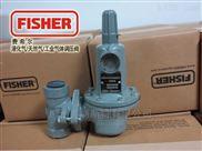 费希尔 FSIHER 627-499高压调压阀