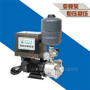 背负式变频泵智能自动增压泵