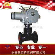 G941J-电动隔膜阀