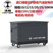 30KW液化氣發電機多少錢