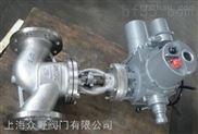 J941H-100 J941H-64電動高壓截止閥