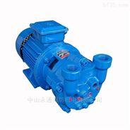 直联式真空脱气泵塑料包装卧式液环泵