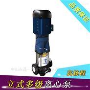 CNP南方立式多级不锈钢离心增压泵