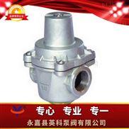 YZ11X--支管减压阀