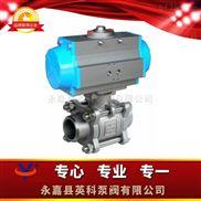 Q661F型--气动三片式焊接球阀