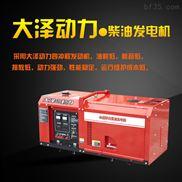 25千瓦应急柴油发电机尺寸