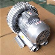 7.5KW环形高压风机