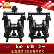 隔離泵 壓縮空氣隔膜泵