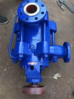 D25-50X6型多级离心泵厂家