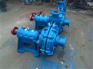 ZJ系列耐磨渣浆泵