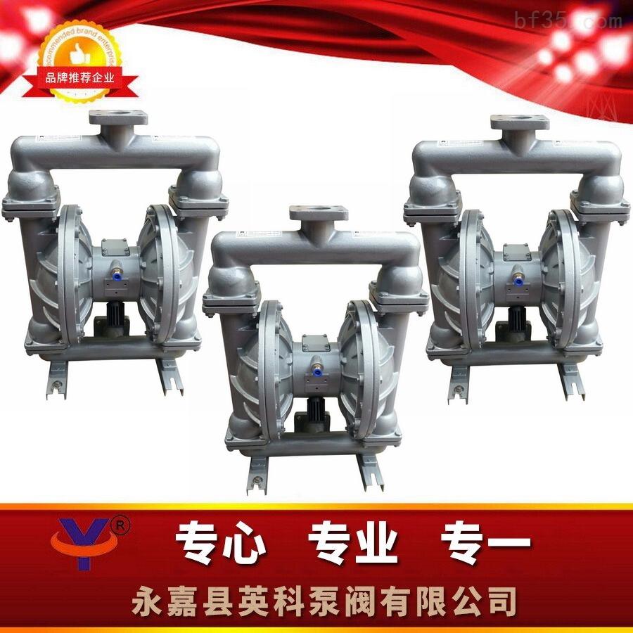 苏州气动隔膜泵