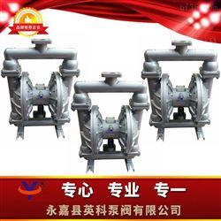 QBY苏州气动隔膜泵