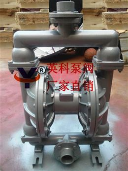 鋁合金氣動隔膜泵