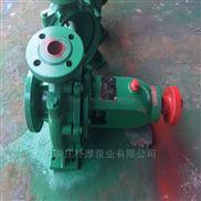 80-65-125IS型清水离心泵