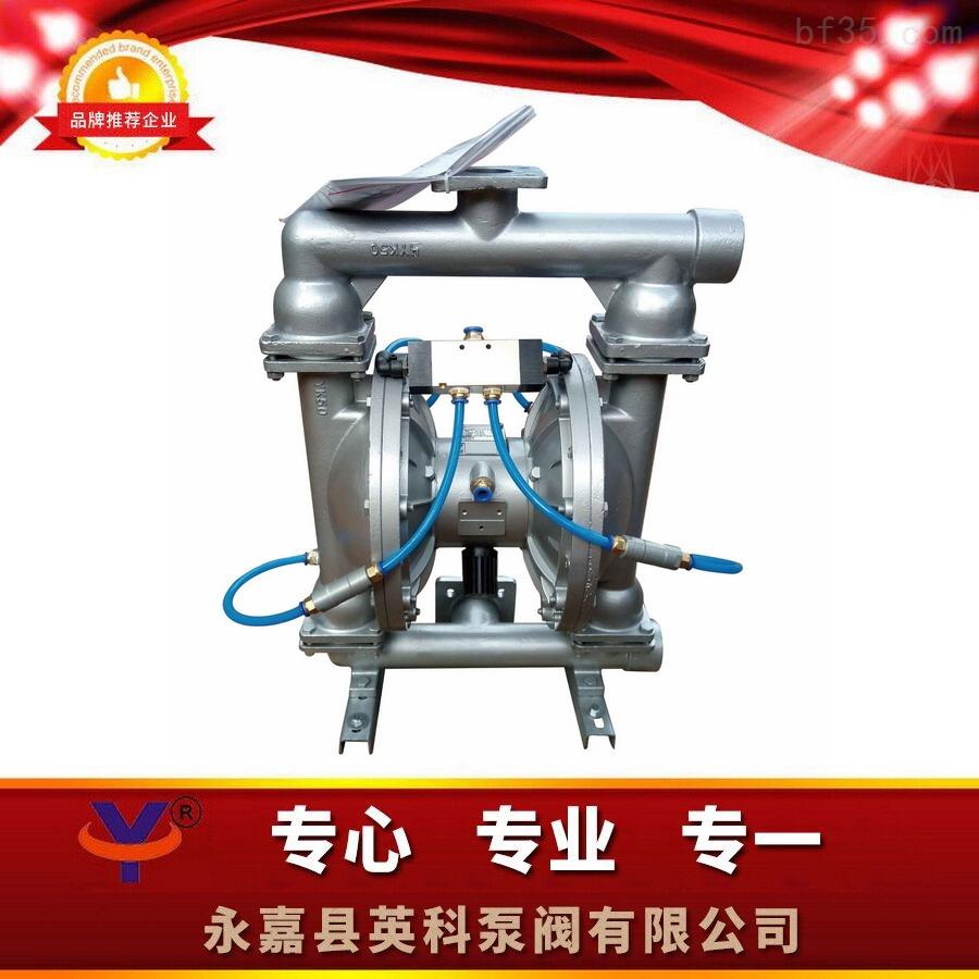 氧化钙粉末气动隔膜泵