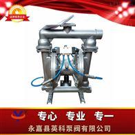 QYK氧化钙粉末气动隔膜泵