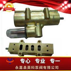 QBY-50配气阀