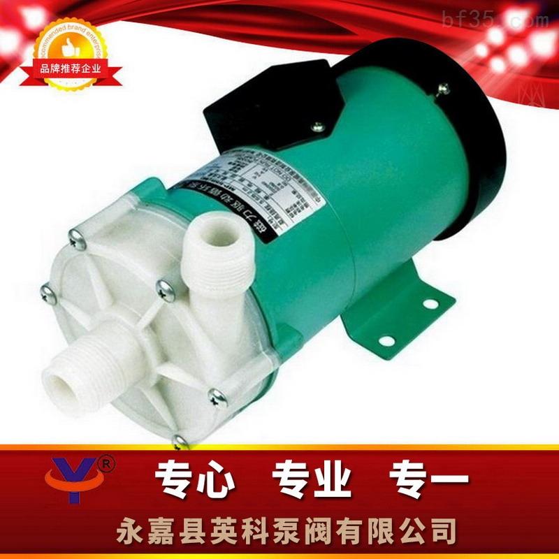 磁力循环泵