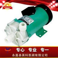 MP磁力循环泵
