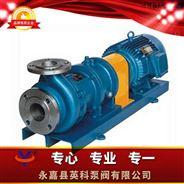 高溫磁力泵