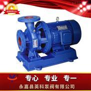 ISWB--卧式管道油泵