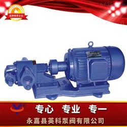 KCB(2CY)齿轮式输油泵