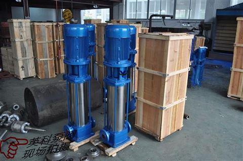 多級管道泵