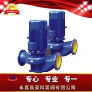 管道泵 管道增压泵
