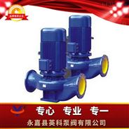 管道泵 管道增壓泵