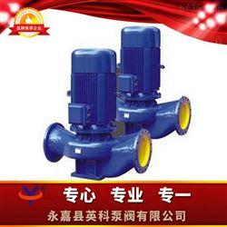 SG管道泵 管道增压泵