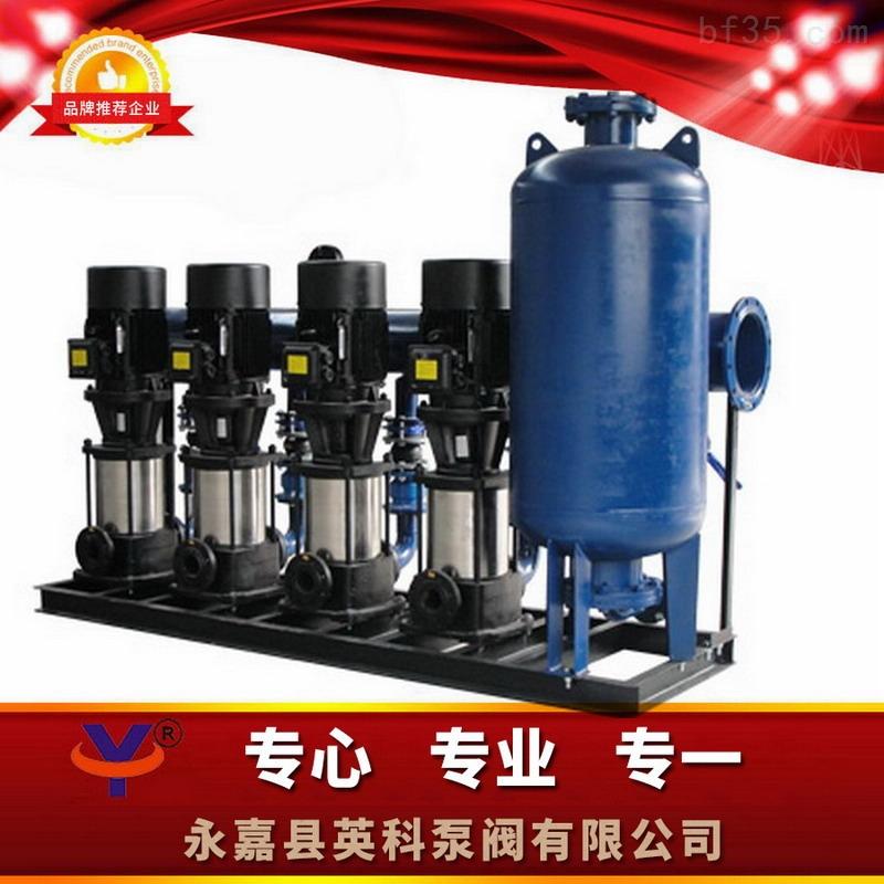 IIKGL生活供水设备