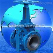 WFZ礦漿閘閥>WFZ組合式礦漿閥