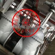 水电站闸阀-DN800电动型水轮机水电站闸阀