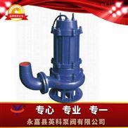 AS--潜水排污泵