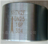 NH7K2F真空止回閥