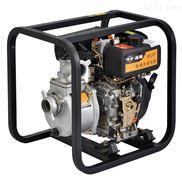 HS20P 便携式柴油清水泵2寸