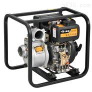 HS30P 手啟動柴油水泵3寸