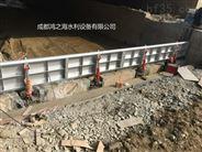 工厂-阿坝汶川县翻板钢闸门厂家