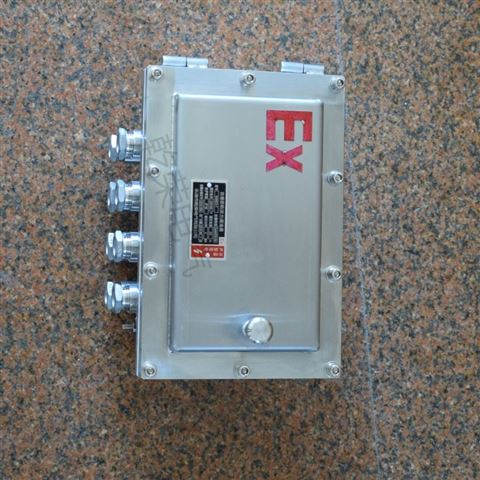帶密封電纜接頭不銹鋼防爆接線箱