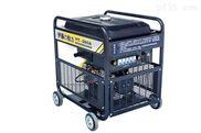 280A便攜式柴油發電機電焊機