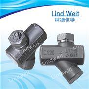 林德偉特LT40S不銹鋼熱動力蒸汽疏水閥