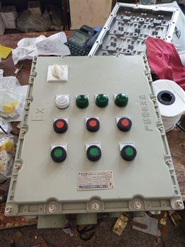 电机防爆按钮箱