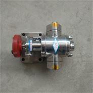 供应KCB不锈钢齿轮泵 余工泵业