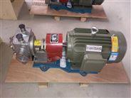 供应RCB不锈钢保温泵 余工泵业