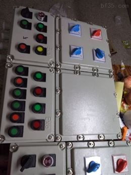 電磁閥防爆配電箱
