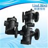 林德伟特不锈钢节能型倒置桶式疏水阀